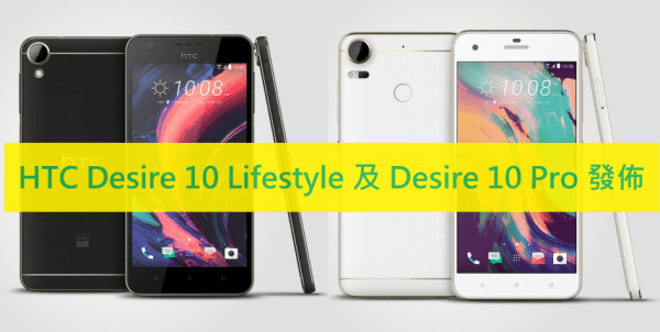 htc-desire-10-lifestyle-and-pro-announced