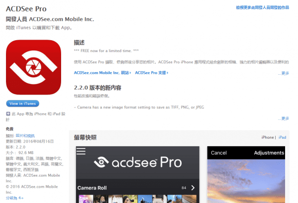 ios-apps-acdsee-pro-free-for-limited-time