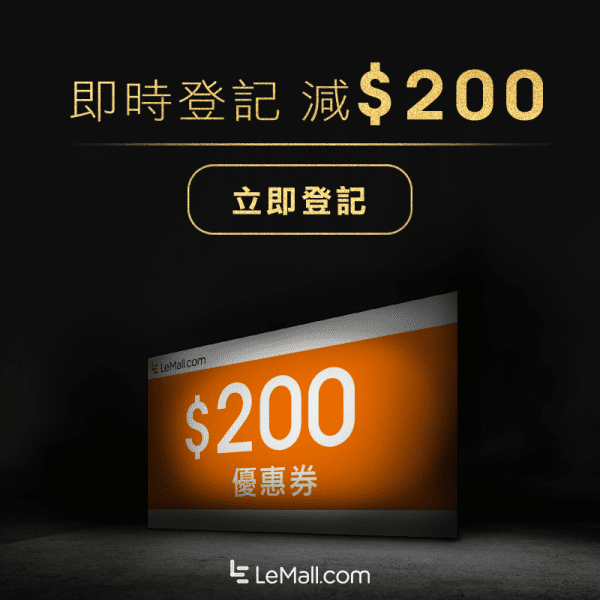 leeco-hk-19-sep-promotion-3