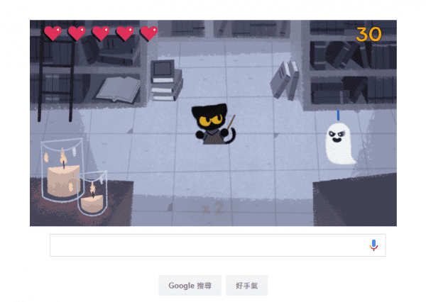 google-halloween-event-game-1