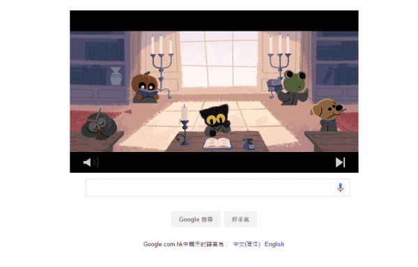 google-halloween-event-game
