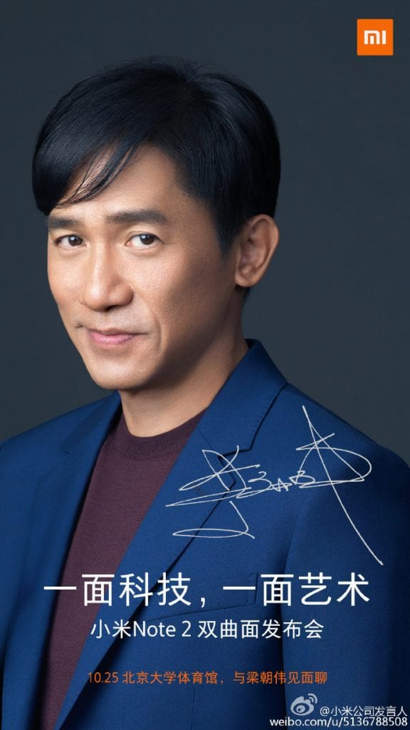 mi-note-2-tony-leung-endorser