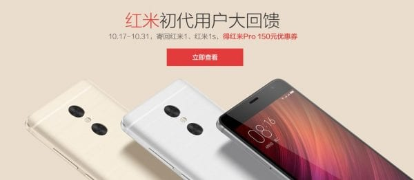 mi-redmi-1-and-1s-for-150-dollars-discount