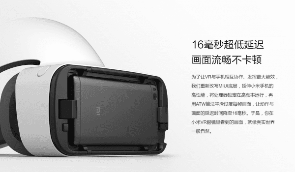 mi-vr-announced-rmb-199-1