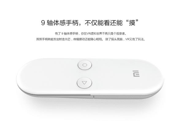 mi-vr-announced-rmb-199-2
