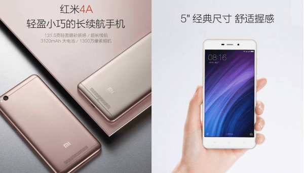 mi-redmi-4a-announced-rmb-499