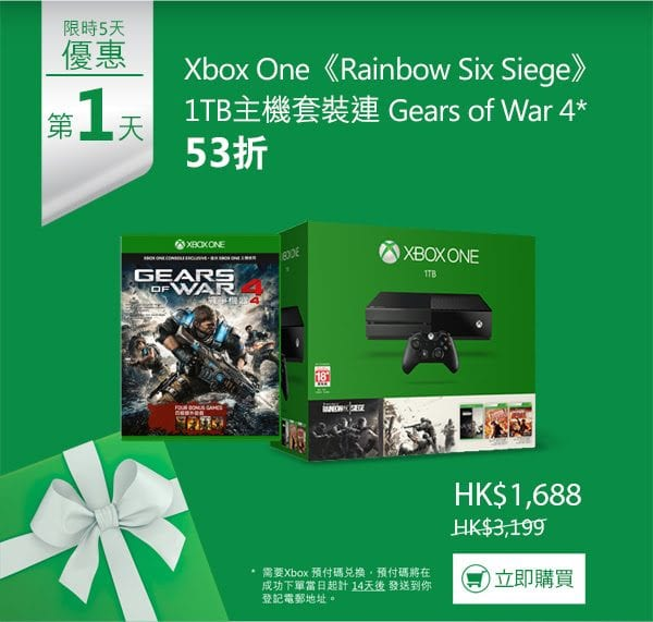 xbox-one-rainbow-siz-siege-1tb-set-for-hk-1688