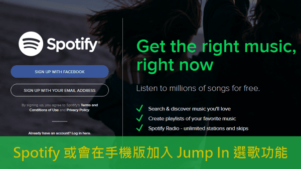 spotify-mobile-jump-in-feature
