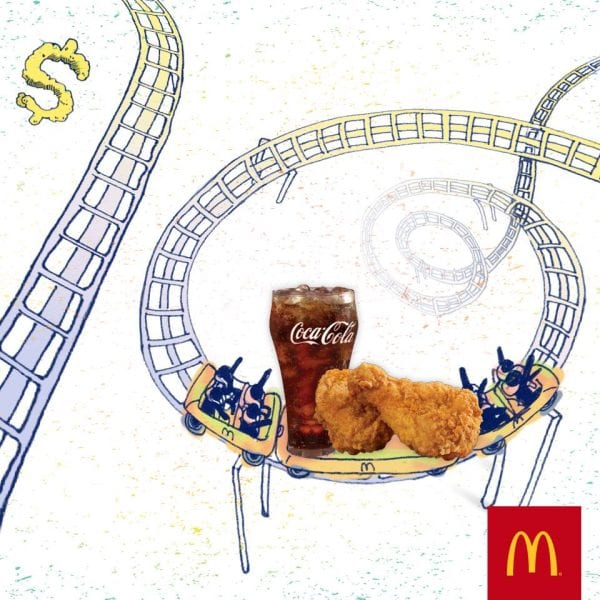 mcdonald-day-day-offer-10prise-2017-chicken-wings-and-coke-1
