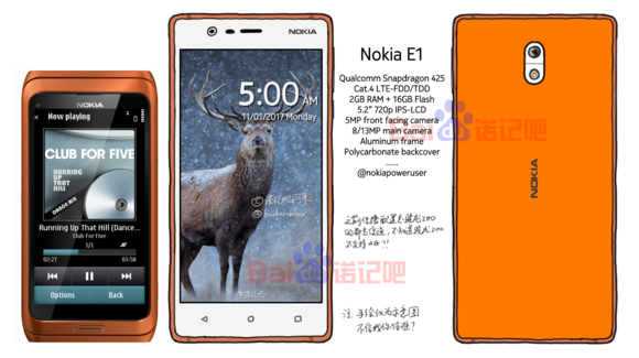 nokia-e1-first-android-phone-leaked-2