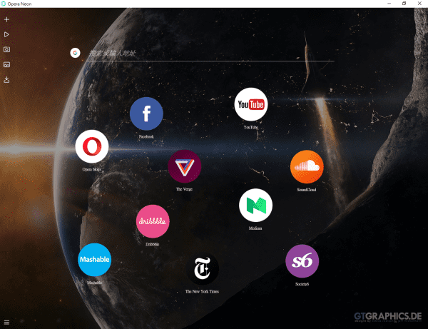 opera-neon-concept-browser-available-for-download-1