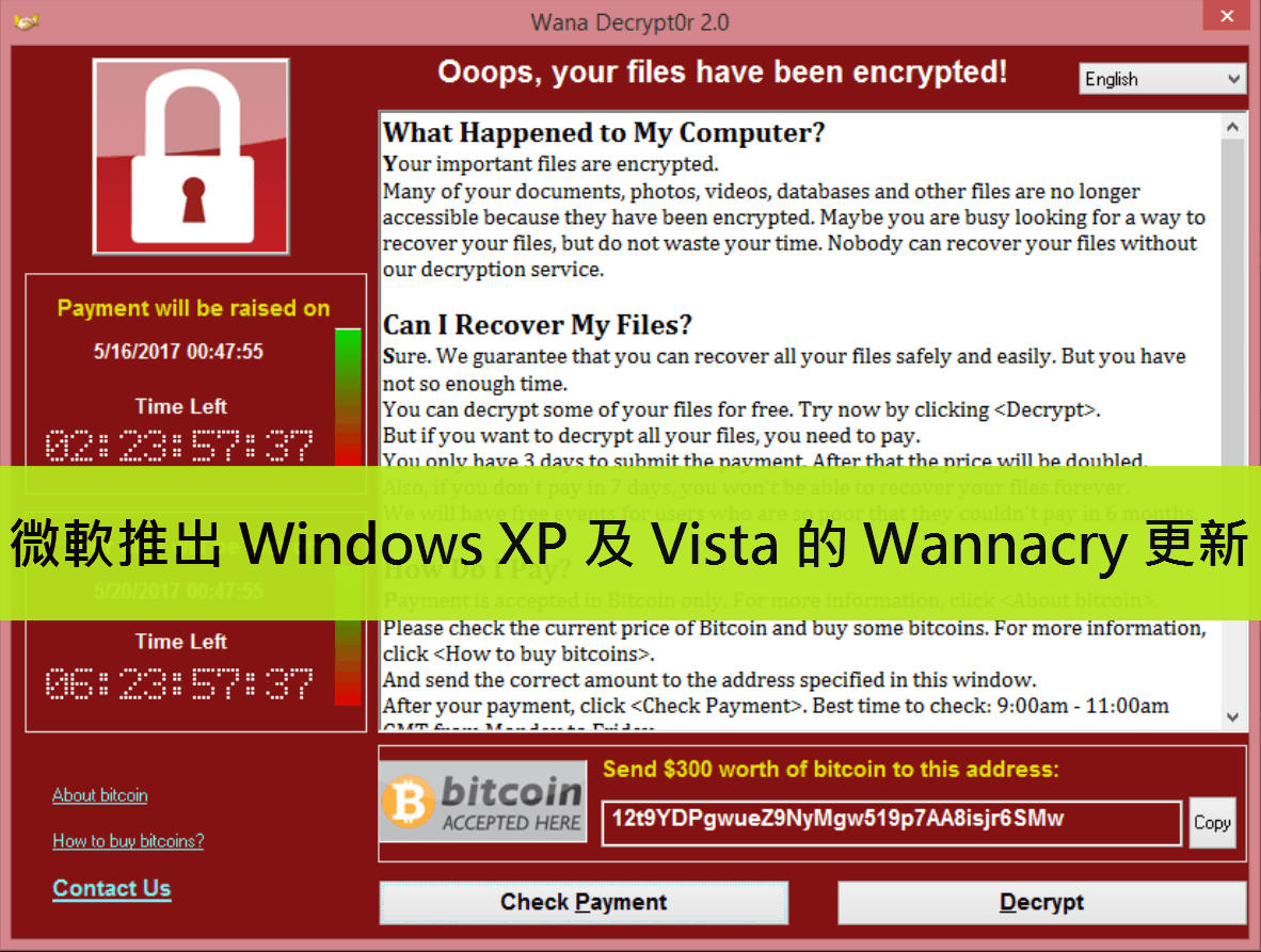 wannacry patch for vista